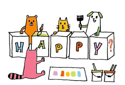 動物イラスト:HAPPY