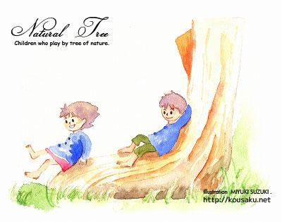 子どもと天然木 水彩画イラスト