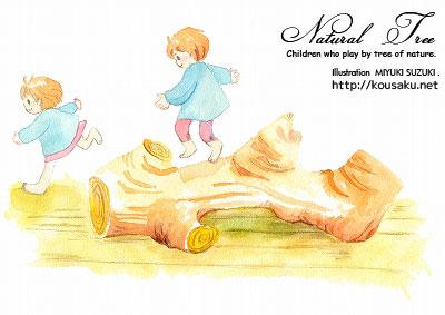 水彩イラスト:子どもと天然木