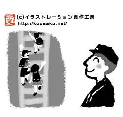 ひのまる通信 2011年10月号