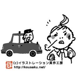 ひのまる通信 2011年7月号