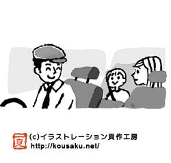 ひのまる通信 2011年8月号