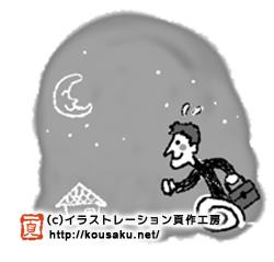 モノクロイラスト 挿絵