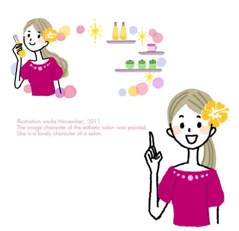 女性イラスト かわいい 女の子 挿絵