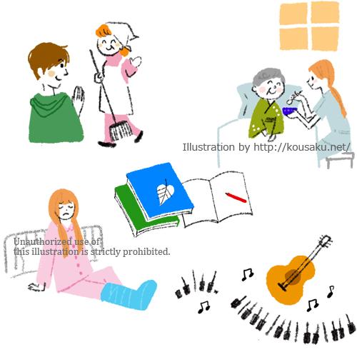挿絵イラスト制作(目白大学「在学生のストーリー」) 頁作工房