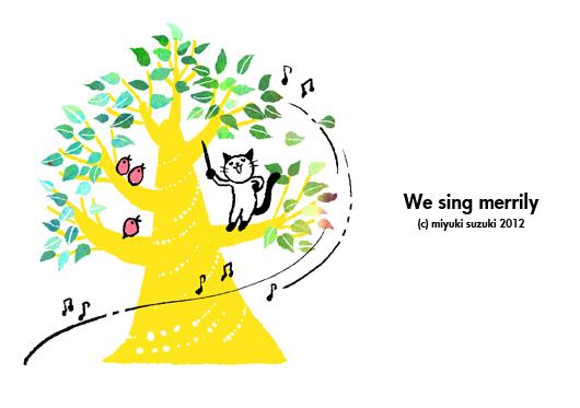 歌をうたおう